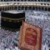 داعی بزرگ حضرت قاضي النعمان مولف کتاب دعایم الاسلام