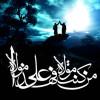 عيد غدير؛ سنتي که جاودانه شد