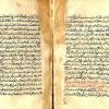 راحةالعقل خواجه حميد الدين کرمانی داعی بزرگ اسماعیلیه دردوران خلفای فاطمی ع