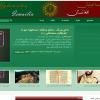 ابو عبدالله محمد بن احمد نسفي